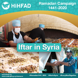 Iftar in Syria
