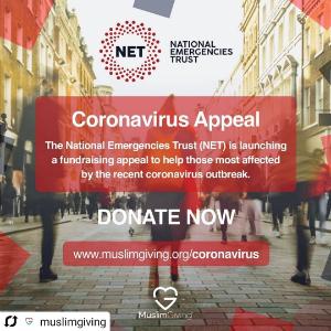 THE NATIONAL EMERGENCIES TRUST CORONAVIRUS APPEAL
