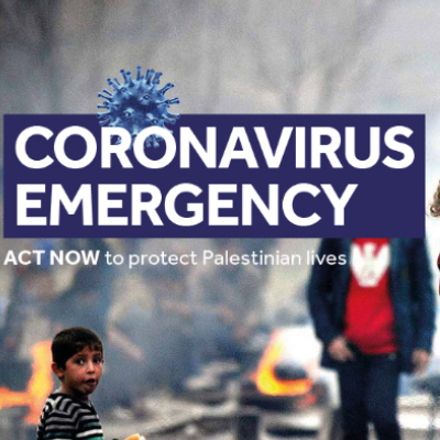 COVID-19 EMERGENCY APPEAL
