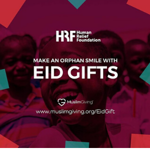 SHARE YOUR BLESSINGS THIS EID