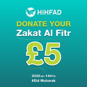 Zakat Al Fitr/Fitrana
