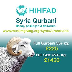 Syria Qurbani 2020