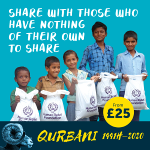 Qurbani for just £25