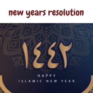 Islamic Calendar - 1442 Hijri