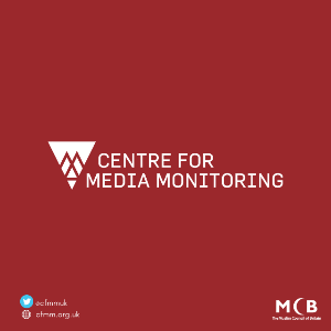 MCB's Centre for Media Monitoring