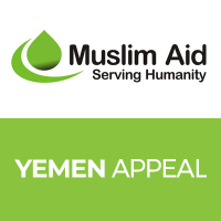 Yemen emergency appeal !!!