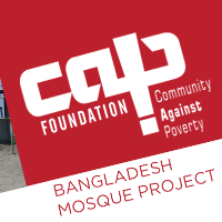 Bangladesh Mosque Project