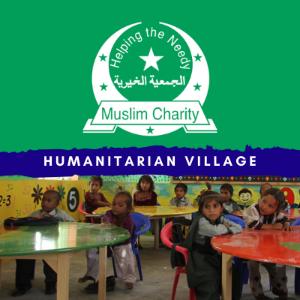Humanitarian Village
