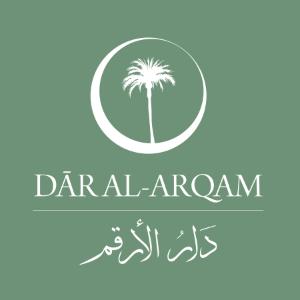 DAR-AL-ARQAM (HOUSE OF ARQAM) TRUST