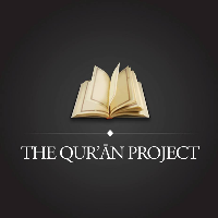 The Qur'an Project - Million Copies Print Appeal!