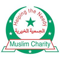 Muslim Charity Helping the Needy
